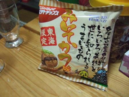 2007_0106junichibi510297