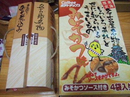 2007_0106junichibi510332