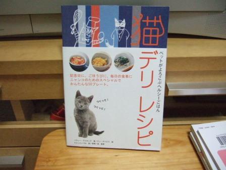 2007_0108junichibi520367