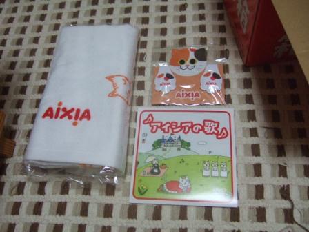 2007_0119junichibi550590