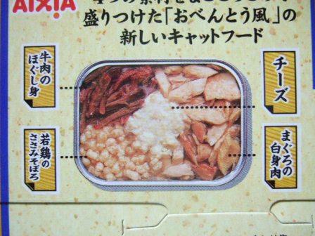 2007_0222junichibi620140_1
