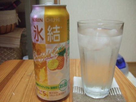 2007_junichibi1030110