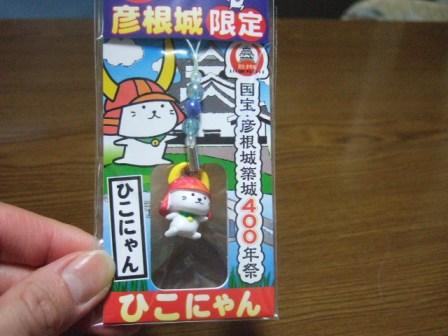 2007_junichibi1040036