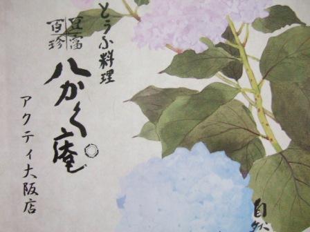 2007_junichibi1050087_1