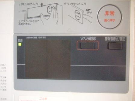 2007_junichibi910327