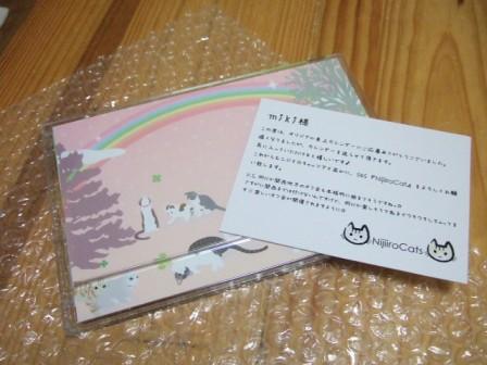 2007_junichibi970112