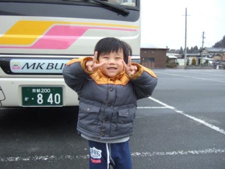 2008_junichibi1720053_2