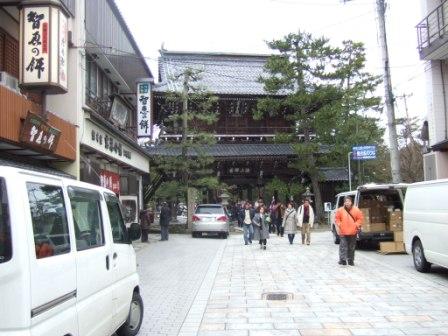 2008_junichibi1720093