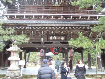 2008_junichibi1720094