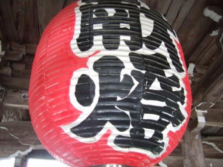 2008_junichibi1720095