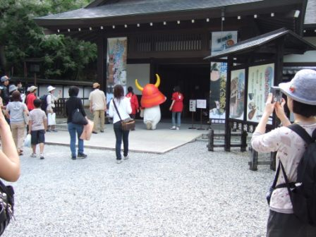 2008_junichibi2070087