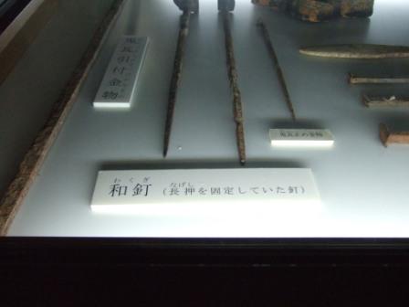 2008_junichibi2070118