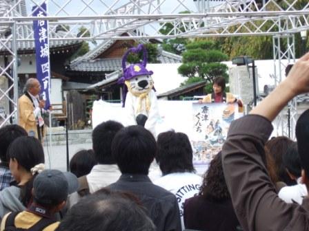 2008_cyatorazu90042